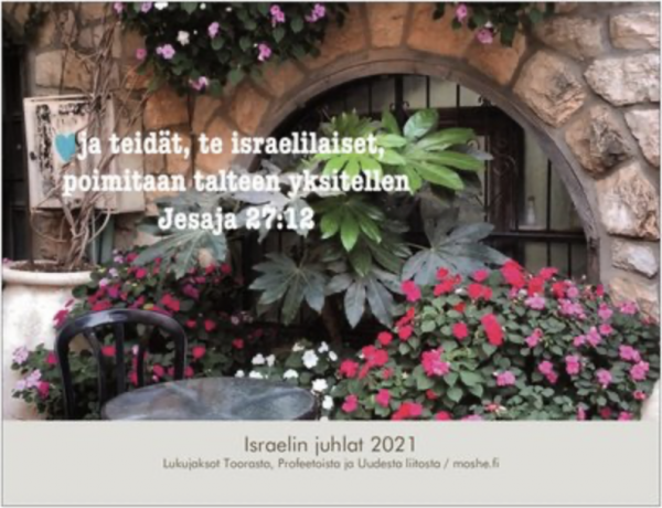 Israelin juhlat rukouskalenteri